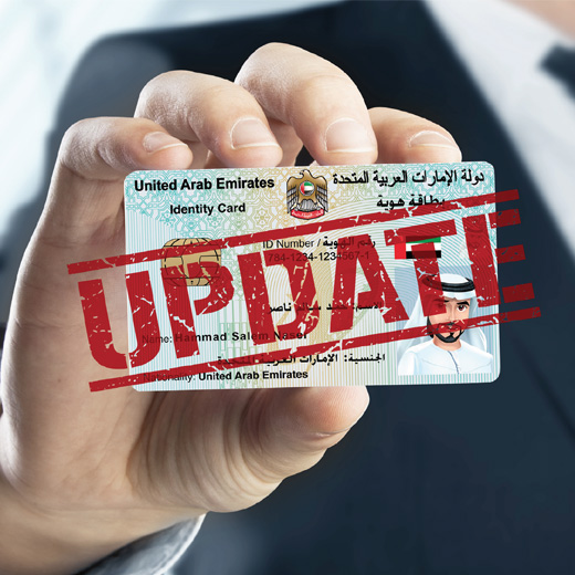Mandatory KYC Details | Other Services | Dubai Islamic Bank